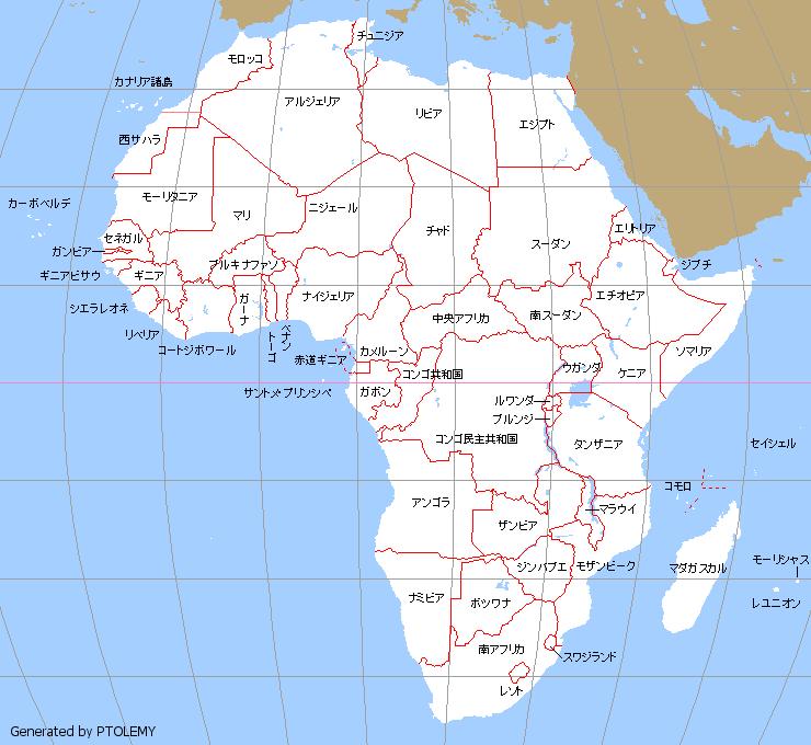 すべての講義 アジア地図国名入り : アフリカ地図